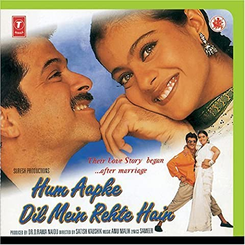 Hum Aapke Dil Mein Rehte Hain by Anu Malik (2008-06-02)