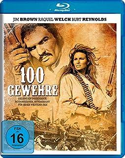 100 Gewehre [Blu-ray]