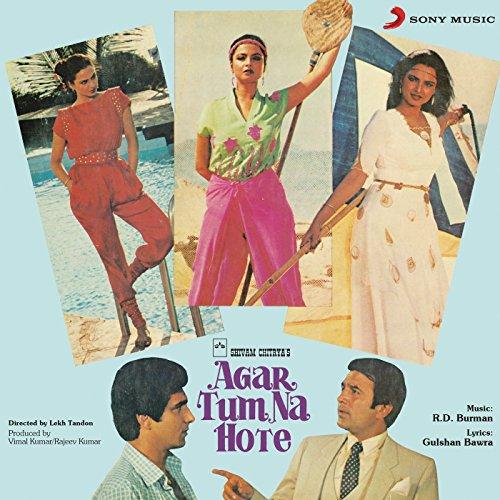 Agar Tum Na Hote (Female Version)