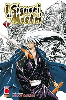I Signori dei Mostri 1 (Manga) di [Hiroshi Shiibashi]