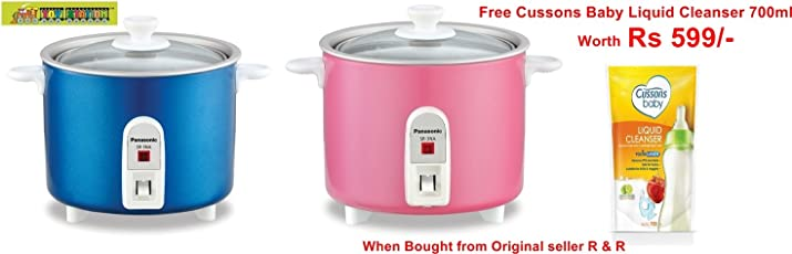 Toy-Station Panasonic Automatic Baby Cooker 0.3Ltrs 1 Pc Colors May Vary