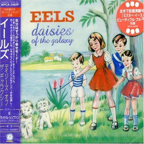 Cover Daisies of the Galaxy by Eels