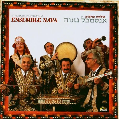 ensemble-nava-by-shlomo-takhlov-ensemble-nava-2004-12-21