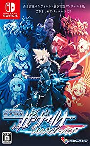 Armed Blue Gunvolt Striker Pack NINTENDO SWITCH JAPANESE IMPORT Region Free