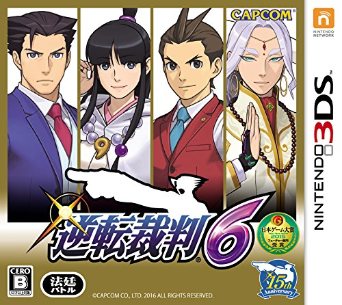 ace-attorney-gyakuten-saiban-6-standard-edition-3ds-import-japonais