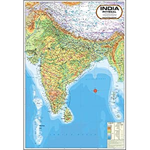 India Map – Physical (70 x 100 cm) – Laminated
