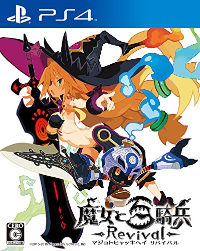 The Witch and the Hundred Knights / Majo to Hyakkihei Revival [PS4][Importación Japonesa]
