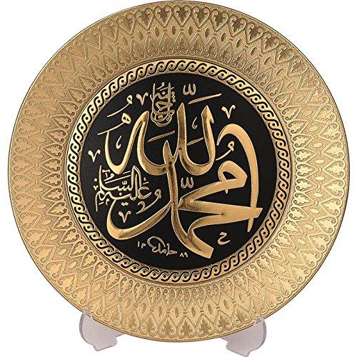 Atemberaubende Gold geformte 21cm Allah Muhammad dekorativen Display Teller mit Ständer–Islamische Dekoration