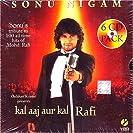 Kal Aaj Aur Kal Rafi