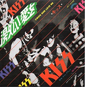 Kiss - 1975 - Alive! (Disc 01)