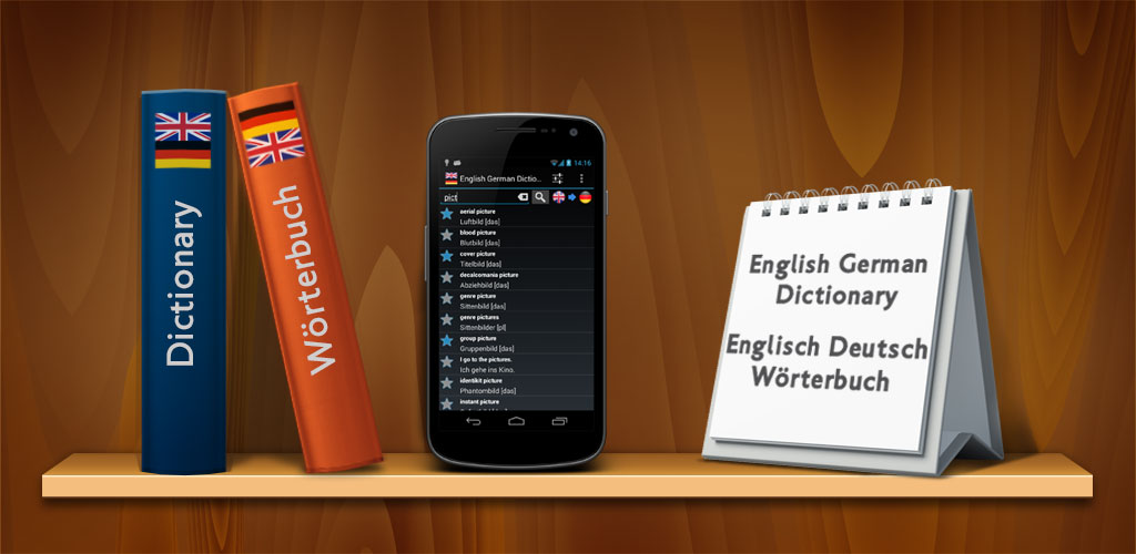 Englisch Deutsch Wörterbuch Offline Screenshot