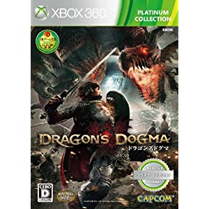 Dragons Dogma (Xbox 360 Platinum Collection)