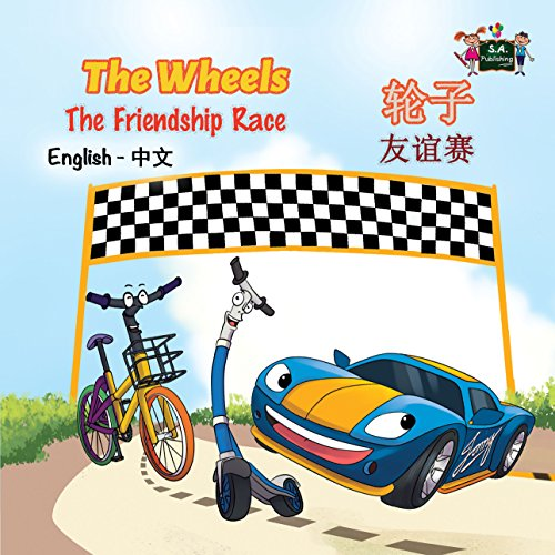 Pagina Para Descargar Libros The Wheels-The Friendship Race (English Chinese Bilingual Collection Book 13) Libro Epub