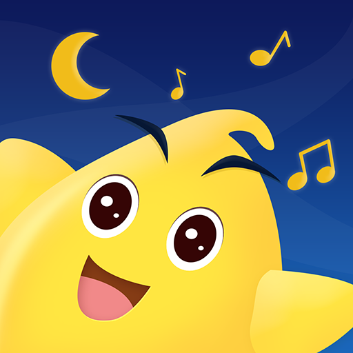 Lullaby for Kids before sleep (Lullaby Music Sheet)