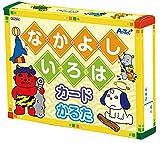 Nakayoshi carte ABC Karuta