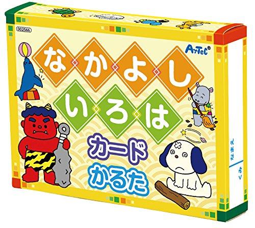 Nakayoshi ABC Karte Karuta