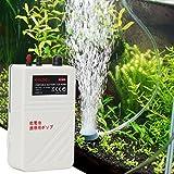 GUBENM Sauerstoff Luft Pumpe, Aquarium Batterie betrieben Fisch Tank Luft Pumpe Belüfter Sauerstoff mit Luft Stein 2W