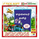TICK SOFT Tamil Alphabets (DVD)