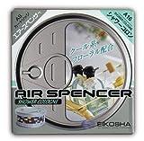 Air Spencer eikosha Fahrzeuge Aromatische Deodorant Kartusche 10teilig Jede Dusche Doppelpunkt 40g × 10A16–10
