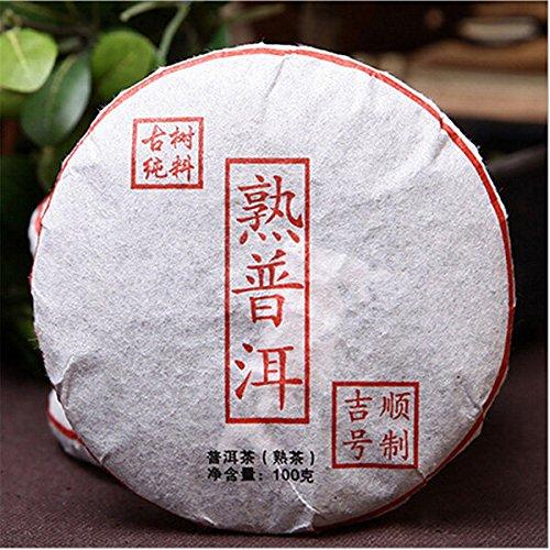 Bazaar 100g Yunnan Puer Tea Cake Ripe Brick Puerh Tea Cake