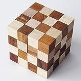 DIABOLICUBE 4x4 - jeu casse tête à partir de 12 ans difficulté 6/6. En bois massif aux normes CE, marque française le…