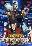 Lupin III - Episodio 0