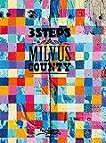 Urban Media 3Steps: Milvus County Buch