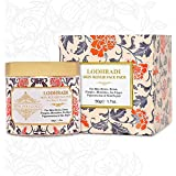 [Sponsored]Royal Indulgence Lodhradi Face Mask - 100% Organic & Ayurvedic Beauty Solution For Flawless Skin (50 Gms)