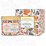 Royal Indulgence Lodhradi Face Mask - 100% Organic & Ayurvedic Beauty Solution For Flawless Skin (50 Gms)