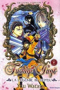 Fushigi Yugi Légende de Gembu Edition simple Tome 2