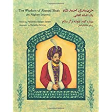 The Wisdom of a Ahmad Shah: An Afghan Legend: English-Dari Edition (Hoopoe Teaching-Stories)