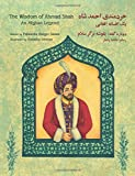 The Wisdom of Ahmad Shah: An Afghan Legend: English-Dari Edition (Hoopoe Teaching-Stories)