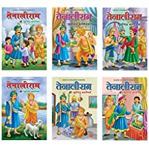 Amazon in: Shanti Publications - Traditional Stories / Children's