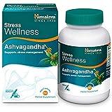 اقراص هيمالايا اشفاغاندا لتخفيف التوتر وتحفيز الطاقة، اقراص نباتية قبعات
