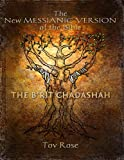 The New Messianic Version of the Bible: The B'Rit Hadashah (New Testament) (English Edition)