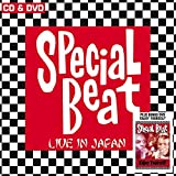 Live In Japan - Cd & Dvd Edition