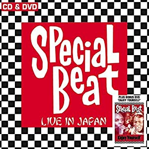 Live In Japan: Cd/Dvd Edition
