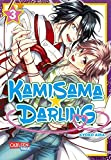 Kamisama Darling 3 - Kyoko Aiba