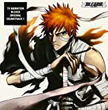 Songtexte von Shiro Sagisu - BLEACH ORIGINAL SOUNDTRACK 1