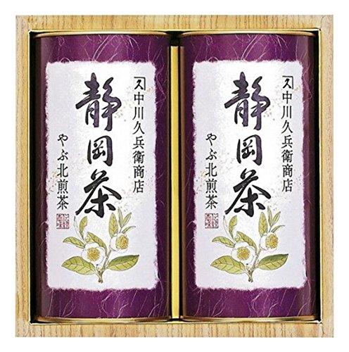 shizuoka-t-refinado-clasific-asb-30-f176-02