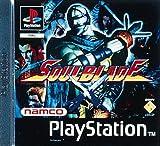 Soulblade -
