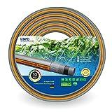 Smartflex SMT Comfort 50m Gartenschlauch 3/4 Zoll