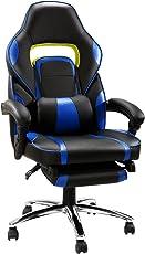 Item Name (aka Title): LANGRIA Schreibtischstuhl Gaming Stuhl Kunstleder Chefsessel Computer Spiel Stuhl Buerostuhl Racer, Wippkunktion