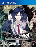 Chaos Child - Standard Edition [PSVita][Importación Japonesa]