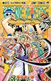 ONE PIECE 93 - Édition japonaise