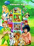 Mes premiers livres cubes - Disney