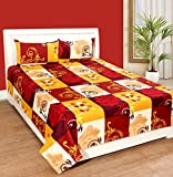 #4: Homefab India 140 TC 3D Floral Double BedSheet with 2 Pillow Cover - MultiColor