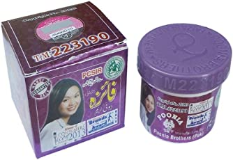 Faiza Poonia Herbal Beauty Cream Clears Pimples,Wrinkles,Marks Amz0057