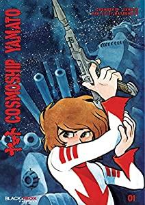 Cosmoship Yamato Edition simple Tome 1