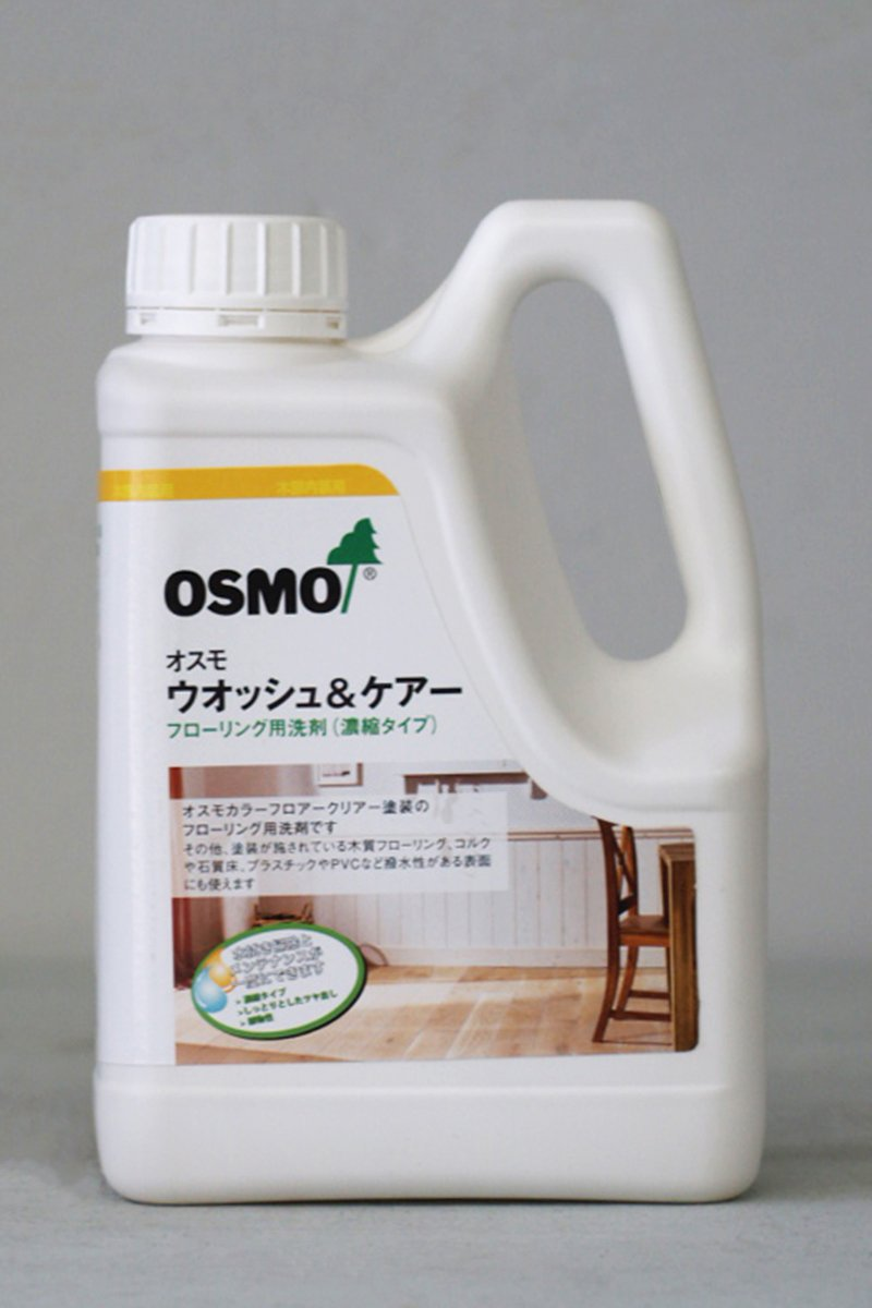 osmo oil floor cleaner thefloors co. Black Bedroom Furniture Sets. Home Design Ideas